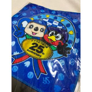 トウキョウヤクルトスワローズ(東京ヤクルトスワローズ)のドアラつば九郎 25周年記念ミニタオル(応援グッズ)