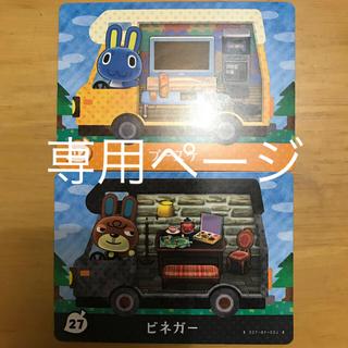 ニンテンドー3DS(ニンテンドー3DS)のドラちゃむす様 専用ページ(キャラクターグッズ)