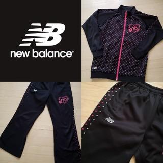 ニューバランス(New Balance)のnew balance トレーニングジャージ160㎝上下セット(ウェア)