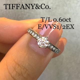ティファニー(Tiffany & Co.)の本日限定価格!大粒T/L0.60ct 正規品ティファニーダイヤ リング(リング(指輪))