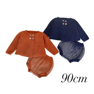 プティマイン(petit main)の新品  韓国子供服 セットアップ カーディガン ニット かぼちゃパンツ(カーディガン)