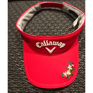 キャロウェイゴルフ(Callaway Golf)のキャロウェイ サンバイザー新品 ゴルフ(その他)