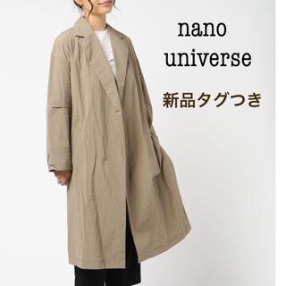 ナノユニバース(nano・universe)の新品タグ付き【ナノユニバース】エアリーウォッシュ チェスターコート(チェスターコート)
