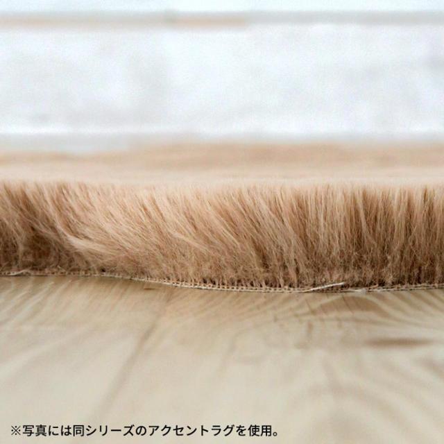 unico(ウニコ)のラグ カーペット 床暖房 おしゃれ ふわふわ もこもこ 高級感 インテリア/住まい/日用品のラグ/カーペット/マット(ラグ)の商品写真