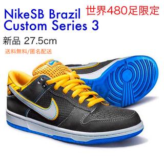 ナイキ(NIKE)の【新品】日本未発売 Nike Dunk Low SB BCS3 Size 9.5(スニーカー)