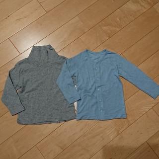フーセンウサギ(Fusen-Usagi)のフーセンウサギ90㎝ベビー長袖カーディガンハイネック二点セット(Tシャツ/カットソー)