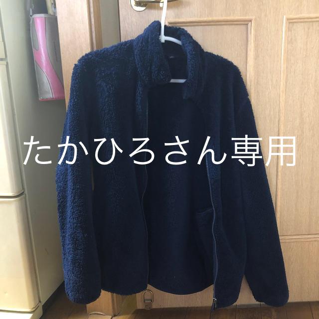 UNIQLO(ユニクロ)のユニクロ ボアフリースジャケット メンズのジャケット/アウター(ブルゾン)の商品写真