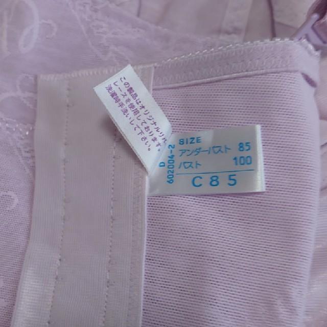 新年用に!シャンデール スリーインワン新品未使用  サイズC85 ブライダル レディースの下着/アンダーウェア(ブラ)の商品写真