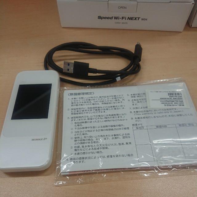 au(エーユー)の【KDDI】Speed WiFi NEXT モデル:W04 ② スマホ/家電/カメラのスマホ/家電/カメラ その他(その他)の商品写真