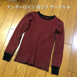 テンダーロイン(TENDERLOIN)のSサイズ!日本製テンダーロイン 古着長袖サーマルTシャツ ロンT TENDERL(Tシャツ/カットソー(七分/長袖))