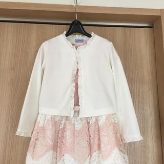 ミキハウス(mikihouse)のミキハウス  ボレロ(ドレス/フォーマル)