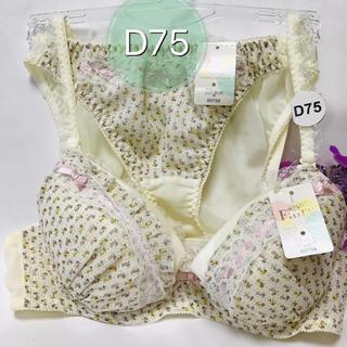 【送料込み】D75 M 小さな花柄 ホワイト ブラジャーとショーツ(ブラ&ショーツセット)