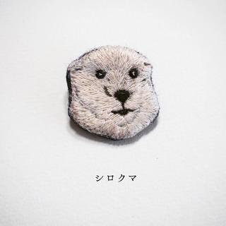 シロクマ刺繍ブローチ【動物刺繍】(コサージュ/ブローチ)