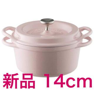 バーミキュラ(Vermicular)のバーミキュラ オーブンポットラウンド 14(鍋/フライパン)