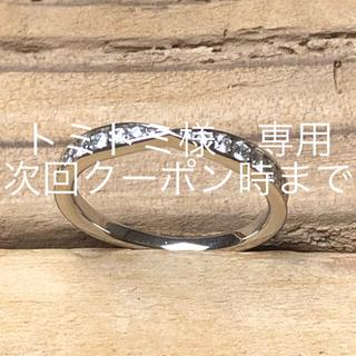 ティファニー(Tiffany & Co.)のティファニー ハーモニー リング 8号 ダイヤ pt950(リング(指輪))