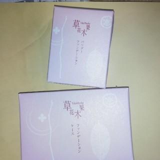 ソウカモッカ(草花木果)の草花木果ファンデーションレフィルとケースのセット(ファンデーション)