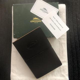 ロンシャン(LONGCHAMP)のロンシャン LONGCHAMP 黒革の手帳 中無地 本革カバー ブラック色(手帳)