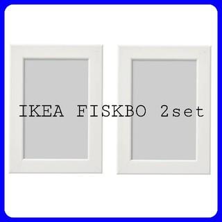 IKEA - IKEA FISKBO フィスクボー ホワイト 2枚 まとめ売り