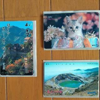 エヌティティドコモ(NTTdocomo)の新品未使用送料込み テレホンカード 3枚セット まとめ売り(その他)
