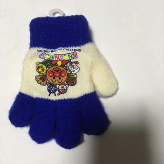 アンパンマン(アンパンマン)の子供手袋 アンパンマン(手袋)