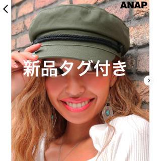 アナップ(ANAP)のANAP チノマリンキャップ 帽子(キャスケット)