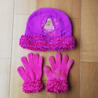 バービー(Barbie)のキッズ手袋 ニット帽(手袋)