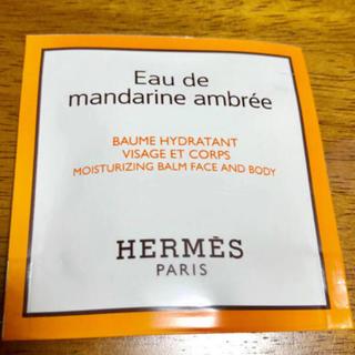 エルメス(Hermes)の【新品】エルメス サンプル品とカタログセット(サンプル/トライアルキット)