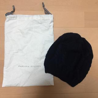 ビームス(BEAMS)のファビアナフィリッピ ニット帽 (ニット帽/ビーニー)