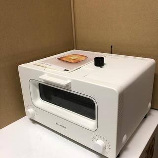 バルミューダ(BALMUDA)のバルミューダ  トースター  ホワイト 匿名配送 送料無料(調理機器)