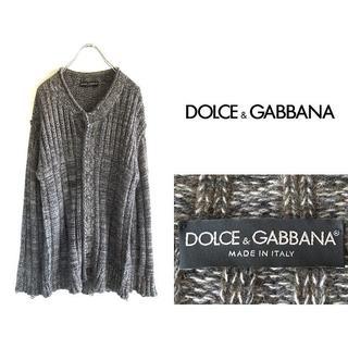 ドルチェアンドガッバーナ(DOLCE&GABBANA)の名作 ドルチェ&ガッバーナ イタリア製 カシミヤ100% リブニットカーディガン(その他)