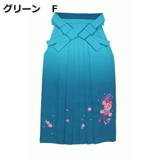 袴 はかま ハカマ 毬刺繍入り グリーンぼかし 単品 SSサイズ(その他)