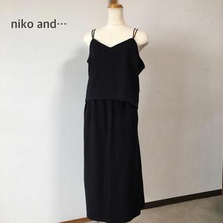 ニコアンド(niko and...)の○niko and… セットアップ(セット/コーデ)