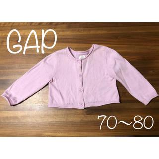 ギャップ(GAP)のGAP カーディガン 80(カーディガン/ボレロ)