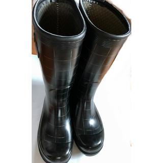 シマムラ(しまむら)のあったかい長靴 LLサイズ 26.5cm 履き口かなり大きめ 軽い 軽量長靴(レインブーツ/長靴)