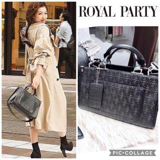 ロイヤルパーティー(ROYAL PARTY)の新品タグ付き💓ROYAL PARTYオリジナル型押しハンドバッグ💓(ハンドバッグ)