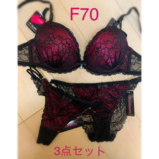 ☆人気☆ブラジャーショーツ3点セット F70  新品。(ブラ&ショーツセット)