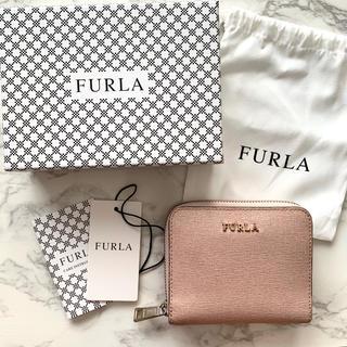 フルラ(Furla)の即購入OK! FURLA 本革 2つ折り財布(折り財布)