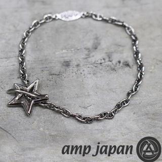 アンプジャパン(amp japan)のamp japan スターブレスレット 16AO-480 シルバー925製 (ブレスレット)