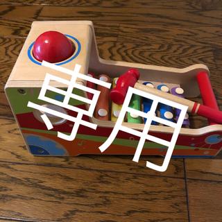 ボーネルンド(BorneLund)のHape鉄琴(楽器のおもちゃ)