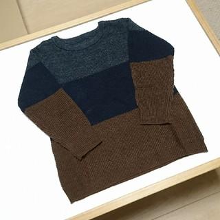 チャオパニックティピー(CIAOPANIC TYPY)のニット 新品 セーター(ニット)