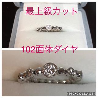 魚屋🐟様専用☆ 102面体カット ダイヤモンドリング(リング(指輪))