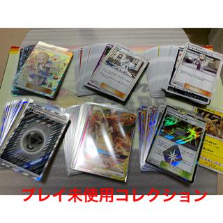 ポケモン(ポケモン)のポケモンカード 引退品 未使用!(カード)