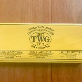 「TWG」新品未開封フィルム付き フレーバーティ 3種類  [送料無料](茶)