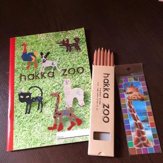 ハッカキッズ(hakka kids)のhakka kids ハッカキッズ ノート ぬり絵 色鉛筆 非売品(その他)