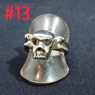 スカルリング#13(リング(指輪))