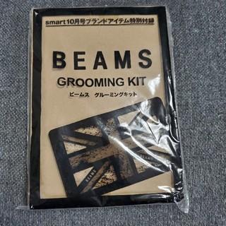 ビームス(BEAMS)の新品未使用!beams グルーミングキット(その他)