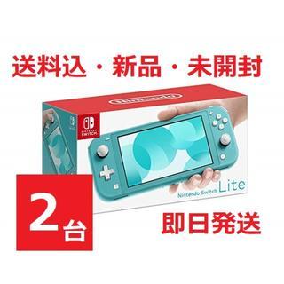ニンテンドウ(任天堂)の【2台】任天堂 Switch Lite ニンテンドースイッチ_ターコイズ(携帯用ゲーム機本体)