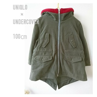 ユニクロ(UNIQLO)のユニクロ × アンダーカバー コラボ フリース コート(コート)