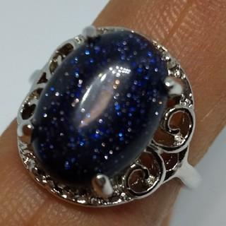 天然石?の指輪(リング(指輪))