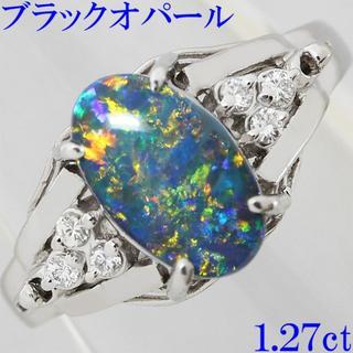 ブラックオパール 1.2ct ダイヤ Pt900 プラチナ リング 指輪 10号(リング(指輪))